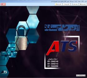 نرم افزار حضور و غیاب رسا پایه