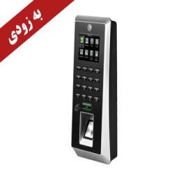 دستگاه کنترل دسترسی T-38311
